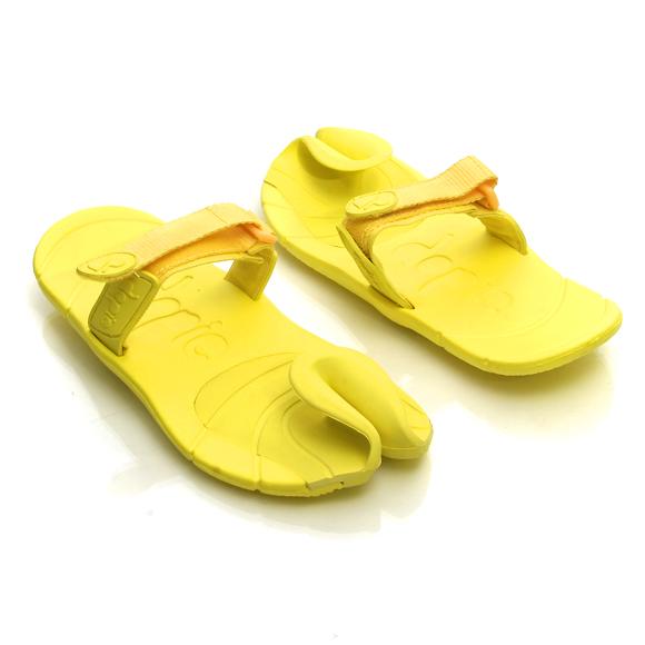 yellow-flip-flops
